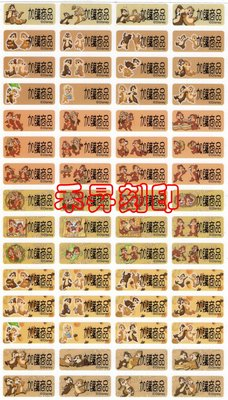迪士尼 奇奇蒂蒂 (226)妙妙貼 、 防水姓名貼~2.2*  lt b  gt 0  lt b  gt .9公分、每份:300張、特惠100元、 2份免運