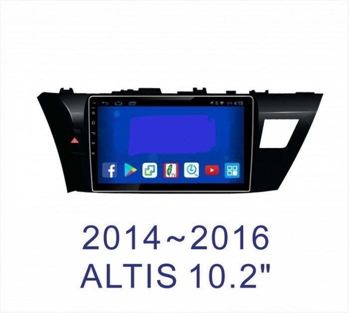 大新竹汽車影音 14~16年 11代 ALTIS 專車專用安卓機 10.2吋螢幕 台灣設計組裝 系統穩定順暢