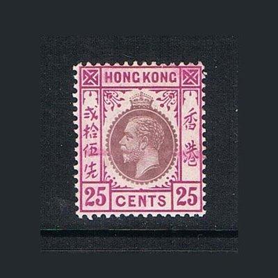 【雲品】香港China Hong Kong 1914 SG 108 MH ( print muddy) MH