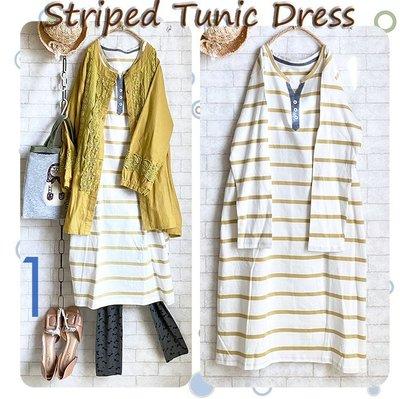日貨Striped Tunic Dress 條紋彈性棉料長版罩衫式洋裝-黃白 Size F (M~L)