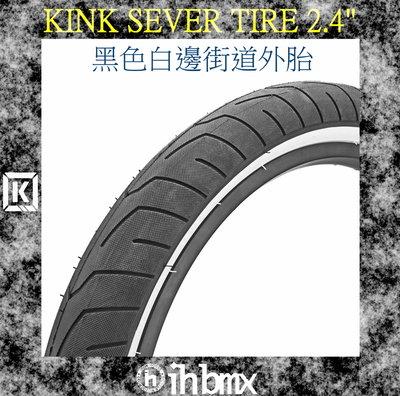 [I.H BMX] KINK SEVER TIRE 2.4 街道外胎 黑色白邊 特技車 自行車 街道車