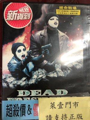 萊恩@888099 DVD 勞倫斯泰德 克里斯塔克【絕命戰場】全賣場台灣地區正版片