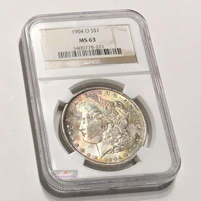 美國 錢幣 Morgan 摩根 銀幣 NGC 鑑定幣 MS63 1904O 紐奧良版《非常漂亮的多彩氧化幣》【含宅配】