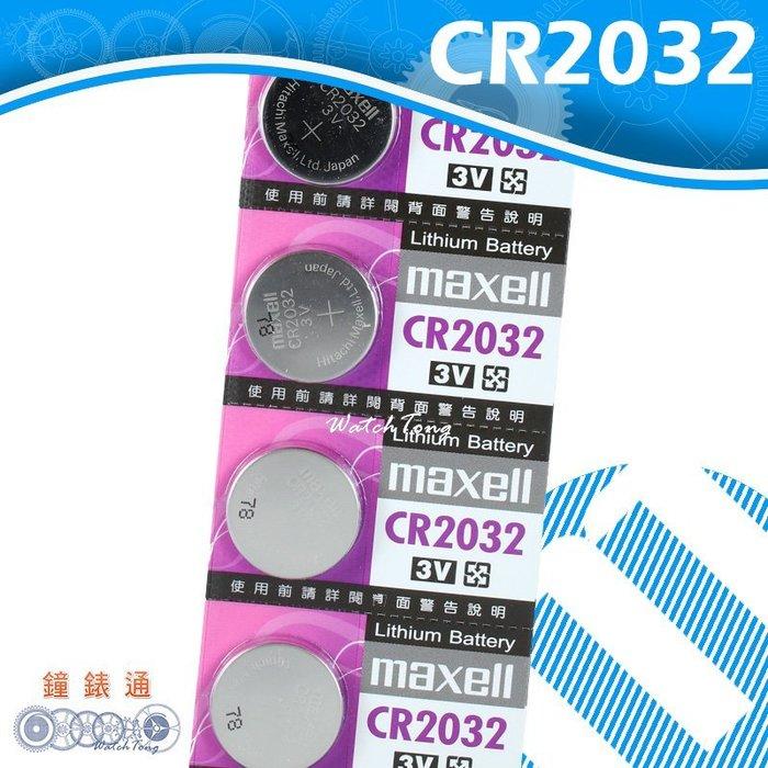 【鐘錶通】《排裝五入》 Maxell CR2032 3V / 手錶電池 / 鈕扣電池 / 水銀電池