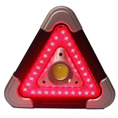 LED燈+三角警示燈 汽車故障三角架/...