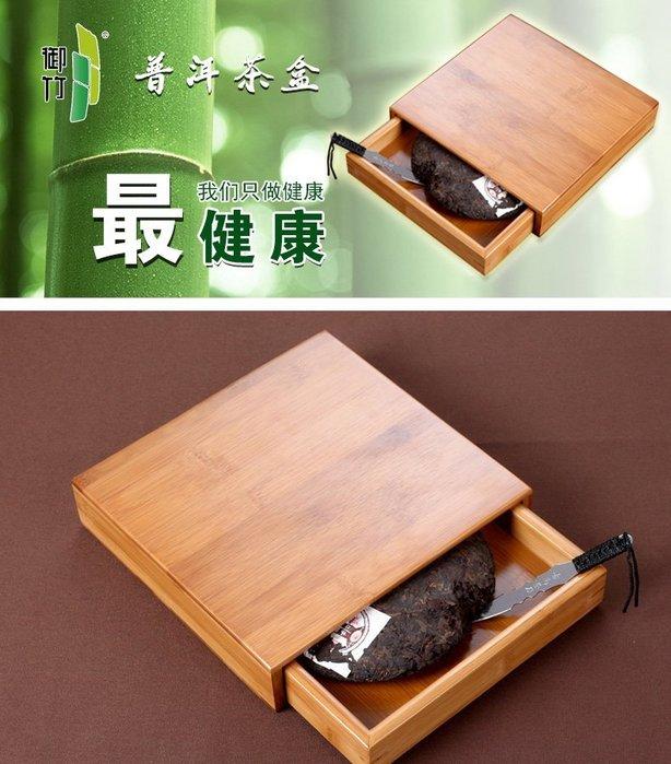 【自在坊】茶具  普洱茶盒 竹制分茶盤 單層 賞茶盒  **另贈開茶筆刀器**
