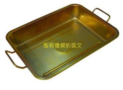 大深工具盤(機油盤) 深度15公分 ,保養廠,汽機車修配廠,工廠均適用
