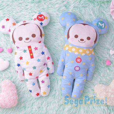 【HENRY社長】日版 迪士尼宇宙人米奇寶寶大抱枕 安撫玩具 嬰兒床 彌月 周歲 非CRAFTHOLIC 梨花熊 梨花兔