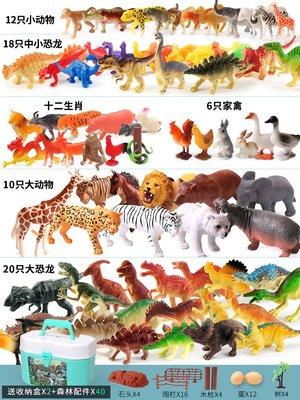 積木城堡 迷你廚房 早教益智兒童恐龍玩具套裝仿真動物大號霸王龍塑膠模型6三角龍小孩子3男孩