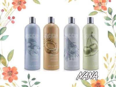 ♡NANA♡ABBA 純淨白藥護髮素/純淨保濕護髮素/蘆薈營養護髮素/蔾麥完全蛋白質護髮劑 加壓頭 946ML