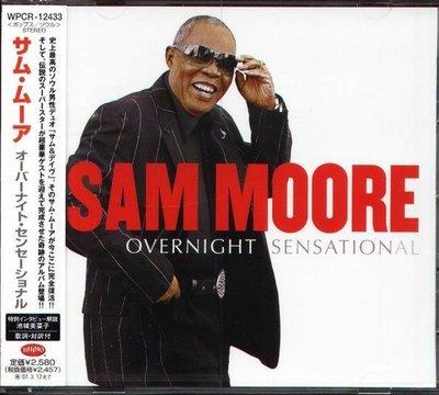(甲上唱片) Sam Moore - Overnight Sensational - 日盤