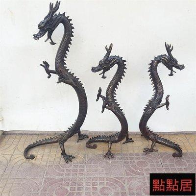 【點點居】銅龍 升龍 仿古銅器站龍家居辦公風水裝飾工藝品創意禮品擺件DDJ1864