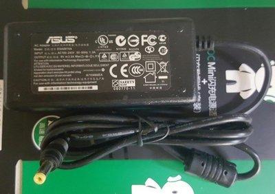 【Asus EeePC 系列】9V 2.5A 電源供應器 含電源線