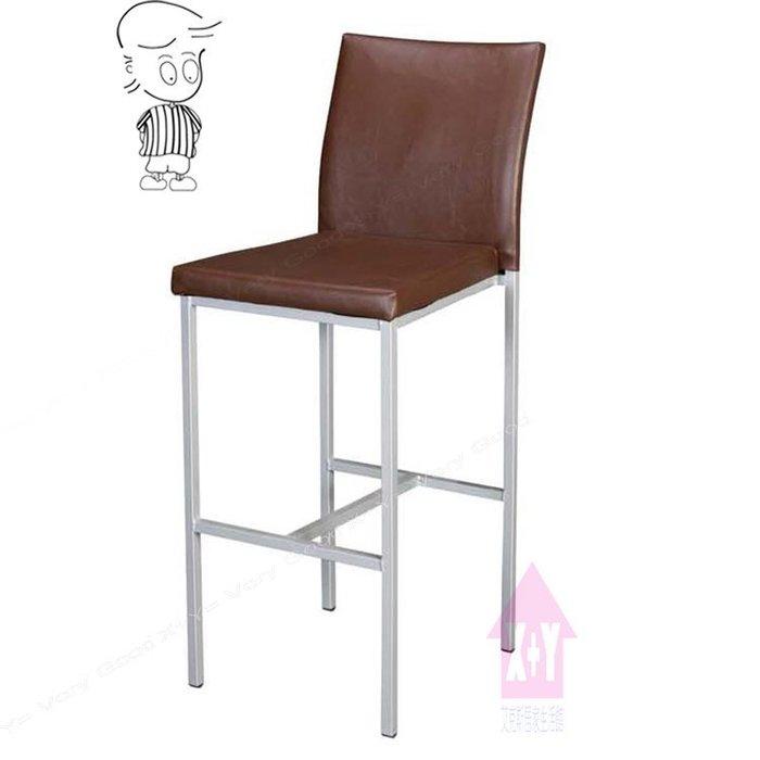 【X+Y時尚精品傢俱】現代吧台椅系列-伯爵 烤銀吧檯椅.高腳椅-適合餐廳.居家使用.可當洽談椅.摩登傢俱
