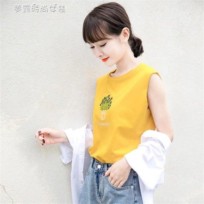 bf原宿風背心女外穿無袖上衣韓版寬鬆ulzzang學生t恤潮