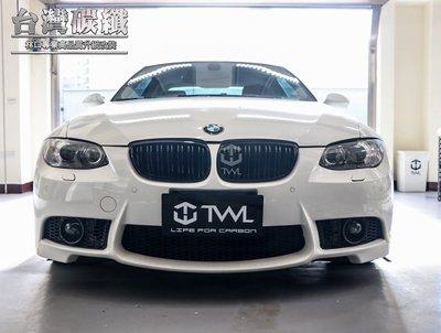 TWL台灣碳纖 BMW E92 E93 06 07 08 09年改M4 亮黑雙線水箱罩鼻頭 335i 335d 330i