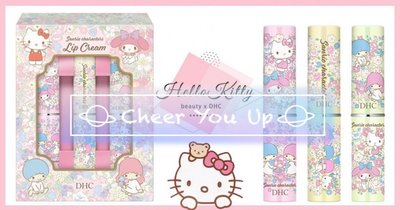 Sanrio x DHC 潤唇膏 / Lip Cream (3支裝Hello Kitty x Melody x Little Twins Star
