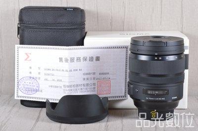 【品光數位】SIGMA 24-70mm F2.8 ART 公司貨 For NIKON #92627