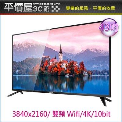 《平價屋3C 》CHIMEI 奇美 TL-43M300 43吋 43型 4K 液晶電視 液晶螢幕 有搖控器+視訊盒 43