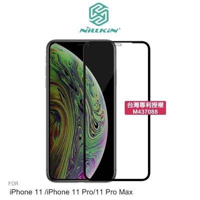 --庫米--NILLKIN iPhone 11 Pro/11 Pro Max CP+PRO 防爆鋼化玻璃貼 2.5D滿版