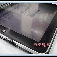 @威達通訊@平板 亮面保護貼 APPLE iPad2,iPad3,iPad4,iPad PRO 12.9吋