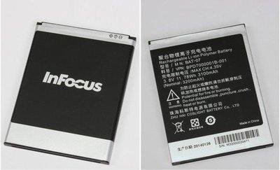 TWM Amazing A8 X3 電池 InFocus M320 M330 M530 M