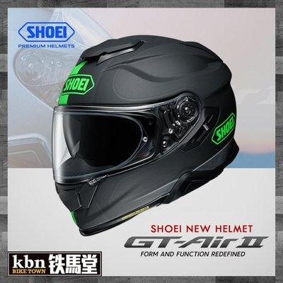 ☆KBN☆鐵馬堂 日本 SHOEI GT-AIR 2 II 內墨片 全罩 休旅 通勤 安全帽 通風 REDUX 黑綠