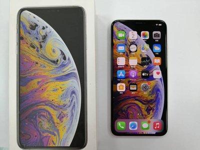 (台中手機GO) Apple iPhone XS Max 256GB 盒裝9成新中古機 (金色)
