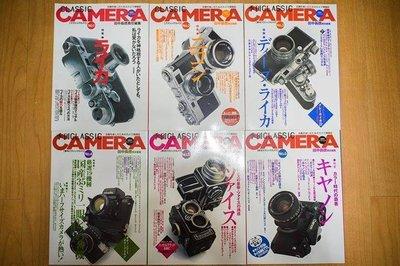 【廖琪琪昭和相機舖】Classic Camera 季刊全套