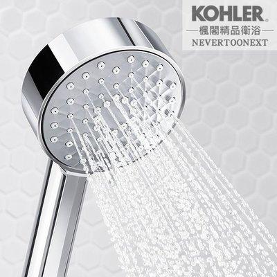│楓閣精品衛浴│美國 KOHLER Awaken系列 現代型三段出水模式 晨雨蓮蓬頭 K-R72415T-CP
