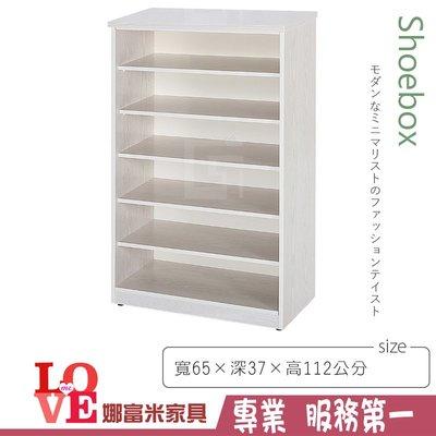 《娜富米家具》SQ-057-05 (塑鋼材質)開棚/ 開放式2.1尺鞋櫃-白橡色~ 優惠價2000元 台北市