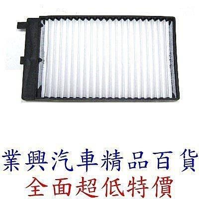 EXSIOR 冷氣空調超高品質空氣芯 ...