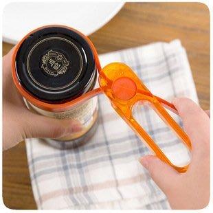 多功能開罐器 塑料開瓶器 罐頭擰蓋器 可調節大小 開蓋器 廚房用品 實用小工具