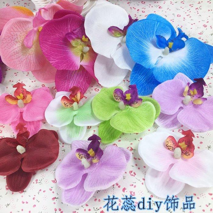 福福百貨~20朵蘭花蝴蝶10cm蘭花頭絹花花朵diy髮飾鞋帽婚禮裝飾花花環材料人造花植物花蕊飾品~