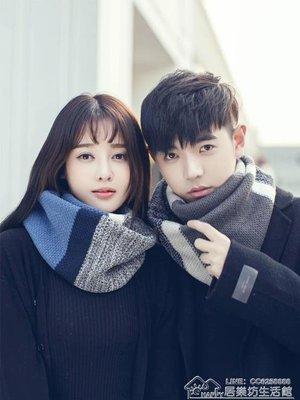 男士圍脖韓版加厚保暖圍脖女冬季年輕人針織毛線情侶套頭脖套學生