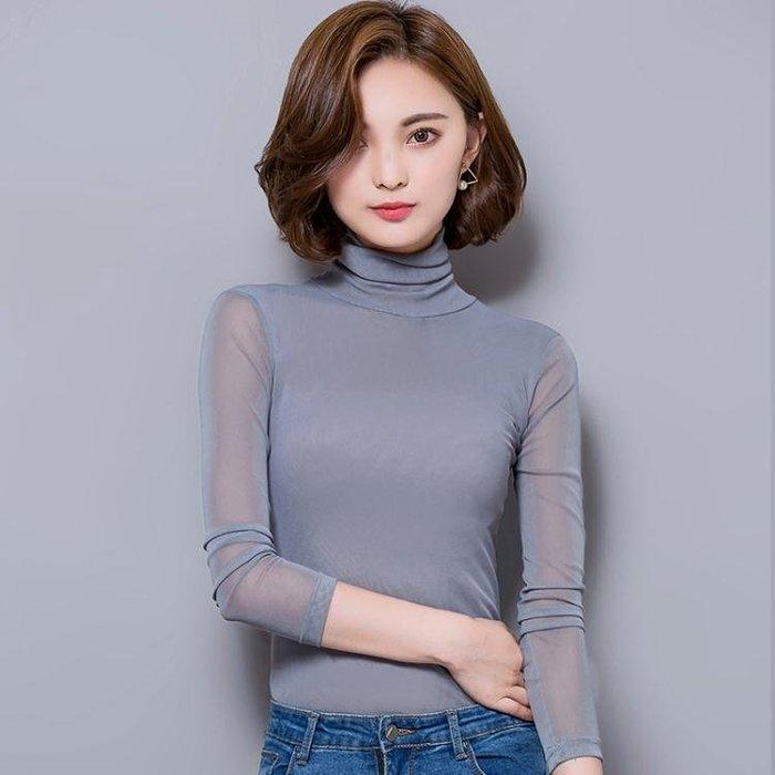 內搭衣秋裝新款高領打底網紗長袖t恤女大碼薄款蕾絲衫潮 ic2368