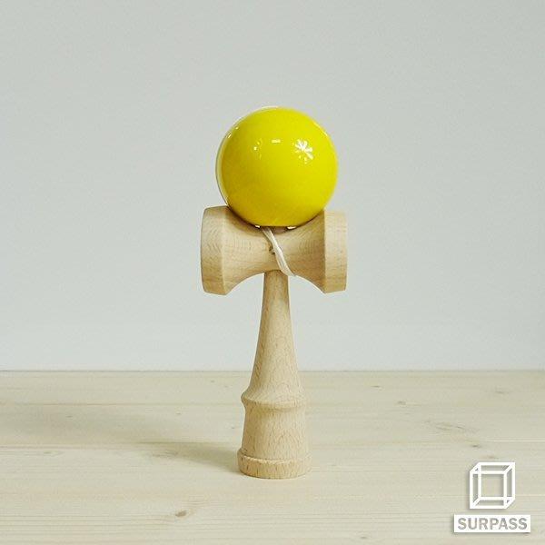 『Surpass』木質劍玉劍球 Classical 經典系列 黃色