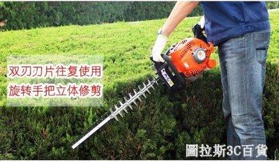華盛綠籬機汽油綠籬剪雙刃修剪機32動力二沖籬笆剪修枝機綠化