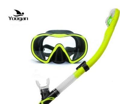 Yoogan浮潛三寶全干式成人兒童潛水裝備套裝面罩呼吸管游泳鏡新款 西城集市