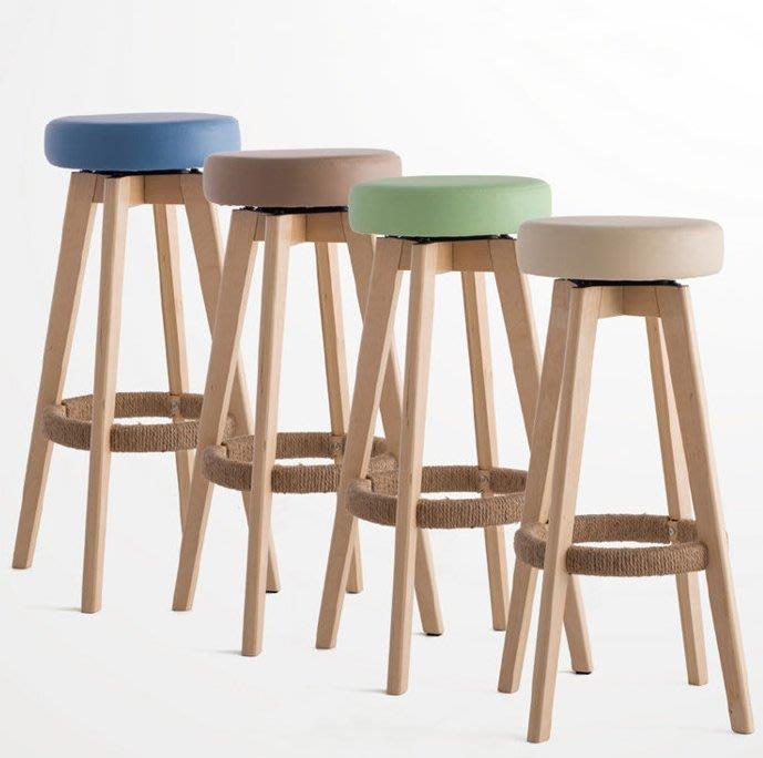 【北歐設計】北歐原木吧台椅(多色選擇) 辦公椅 吧台椅 高腳椅 美式鄉村風 餐椅 工業風 休閒椅 設計椅