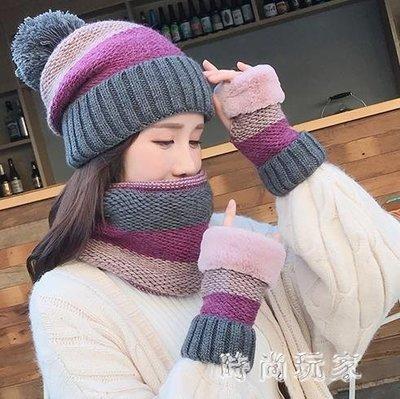 帽子女冬季保暖毛線帽加絨加厚冬天騎車防風護耳針織圍脖三件套 ys7614