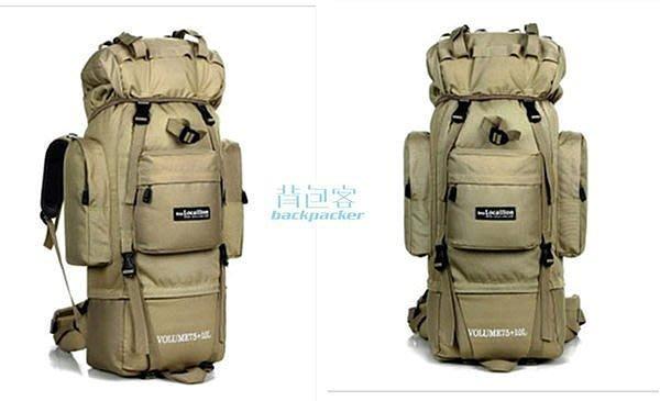 【優上精品】背包客。超大容量雙肩背包戶外大背包雙肩旅行包男旅遊包雙肩登山包(Z-P3173)