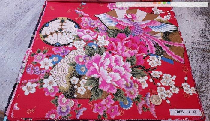 [Y0005-8] 客家花布 印花 純棉 布寬151公分  50/尺 7008日式和風花扇鳳凰 以碼計價