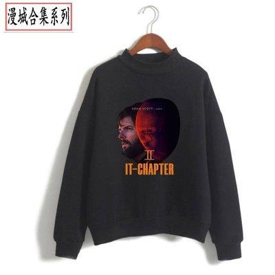 小丑回魂2 It- Chapter Two 時尚百搭休閑男女高領衛衣 BecomeN1013