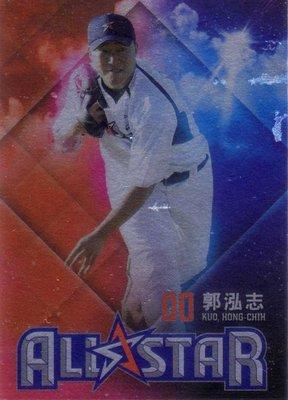 2015 中華職棒 球員卡 紅白明星賽卡 平行卡 燙銀版 銀箔版 統一獅 郭泓志 216 預購包獨有 限量100張
