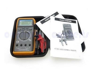 韓國原裝 FINE INSTRUMENTS 優儀 CLM33 電纜長度測量儀 電線長度測量儀 電纜測距儀 電線測量儀