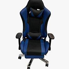 【宏品二手家具館】全新中古傢俱拍賣 EA825CA*全新高級黑藍色電競椅*電腦椅 辦公椅 餐椅 折疊椅 台北台中新竹