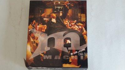 【鳳姐嚴選二手唱片】 黃立成&MA CHI麻吉 CD+VCD 有側標