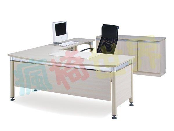 《瘋椅世界》OA辦公家具全系列 訂製造型主管桌 (工作站/工作桌/辦公桌/辦公室規劃)78