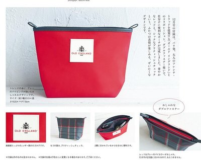 ☆Eric Zakka☆日雜附錄~OLD ENGLAND 大紅色雙拉鍊雙面格紋款 化妝包 洗漱包【現貨】JL0587